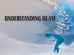 Understanding - North East Islamic Community Center