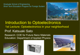 Introduction to Optoelectronics 1st Lecture