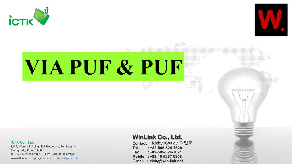 VIA PUF   studyslide com