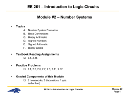 EE261 Lecture Notes (electronic)