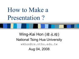 How to Make a Presentation ?