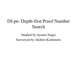 Df-pn: Depth-first Proof Number Search