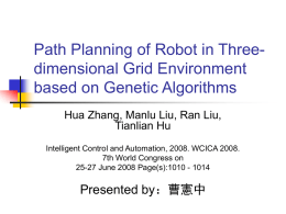 Path Planning of Robot in Three-dimensional Grid