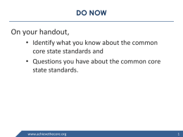 Implementing the Common Core State Standards: The Shifts