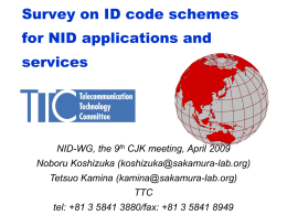 Survey on existing ID schemes
