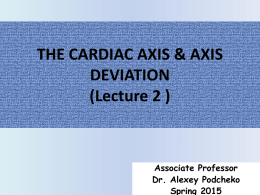 The Cardiac Axis