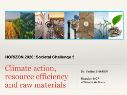 Climate action, resource efficiency and raw materials