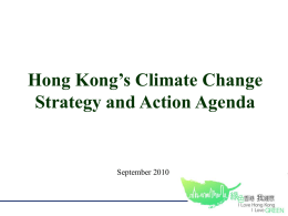 Climate Change Strategy (Vincent Cheung)