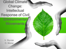 Global Climate Change: Intellectual Response of Civil