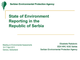 Serbian Environmental Protection Agency