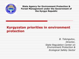 Kyrgyzstan priorities in environment protection