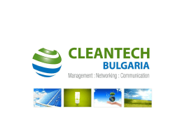 Cleantech Bulgaria is building the expert network for green