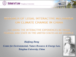 Research of Legal Interactive Mechanism on Climate Change in China