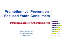 Promotion- vs. Prevention