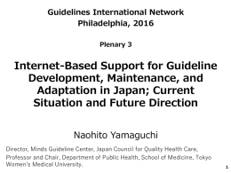 PowerPoint ********* - Guidelines International Network