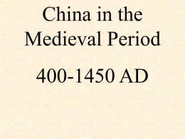 Why China doesn`t get out of the Middle Ages first. Cultural
