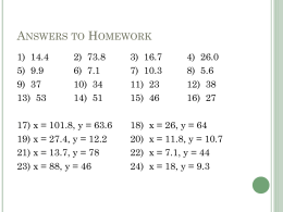 Answers to Homework
