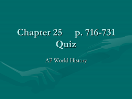Ch 25 Version B Quiz