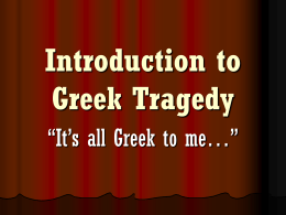 Introduction to a Greek Tragedy
