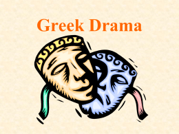 Greek Drama PPT - Glassboro Public Schools