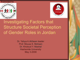 Investigating Factors that Structure Societal Perception