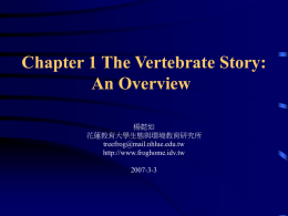 Chapter 1 The Vertebrate Story