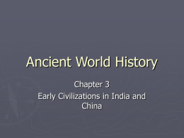 an analysis of early civilization
