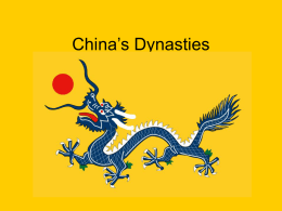 China's Dynasties - Highline Public Schools