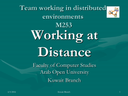 Working at Distance