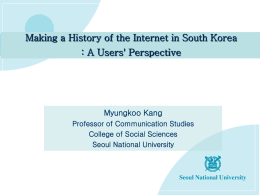 Making A Korean Internet History: From Users` Perspective