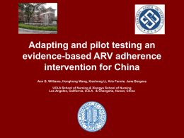 Adapting an evidence-based adherence intervention to China