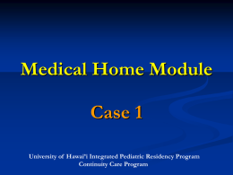 View Case 1 - University of Hawaii