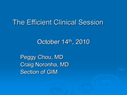 The Efficient Clinical Session