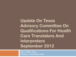 Update on Advisory Committee on Qualifications for