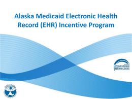 Use Certified EHR Technology