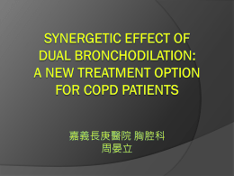 Therapeutic developments of COPD