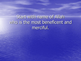 Start with name of Allah who is the most beneficent and merciful.
