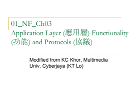 01_NF_CH03_ApplicationLayerFunctionalityNProtoc..