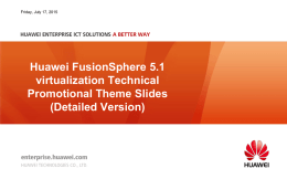 Technical features - Huawei Enterprise
